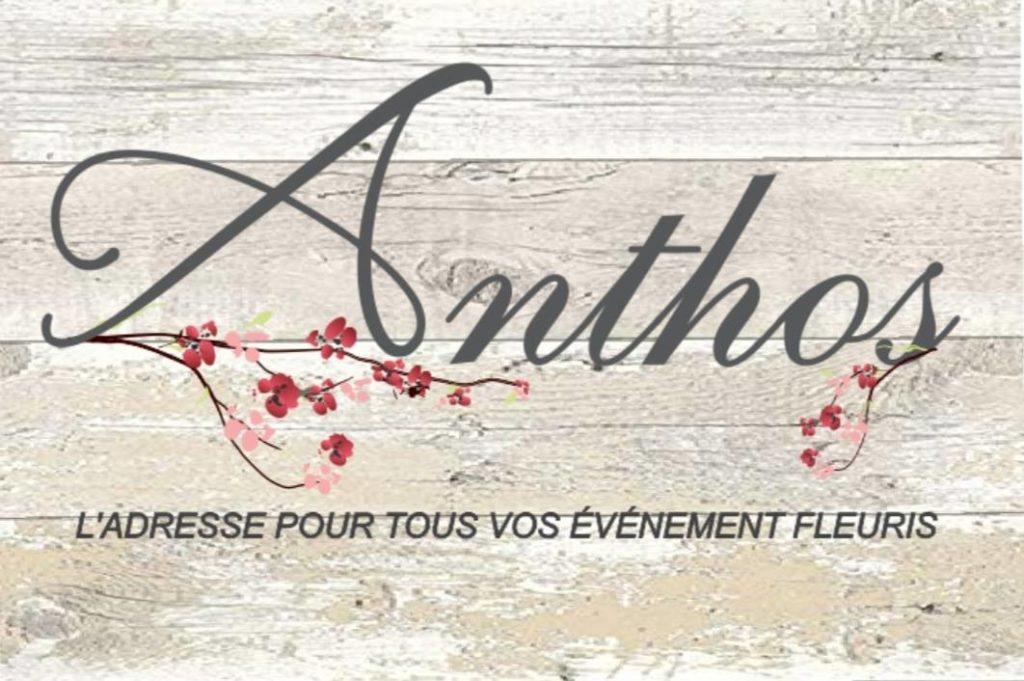 Anthos - logo